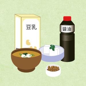 大豆イソフラボンを多く含む食品